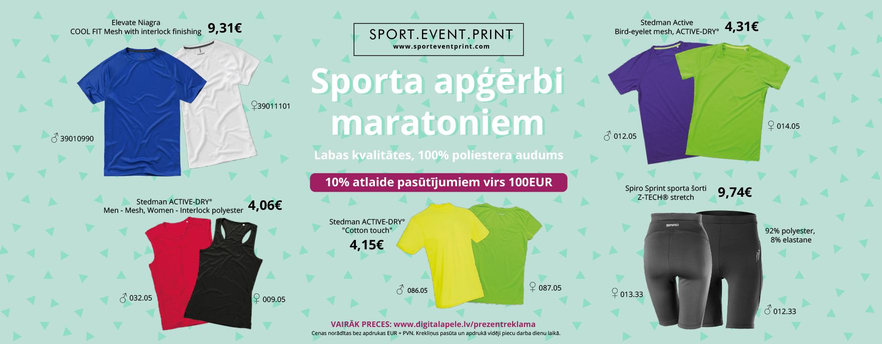 Sporta apģērbi maratoniem ar apdruku